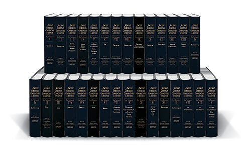 Ancient Christian Commentary on Scripture Complete Set Updated