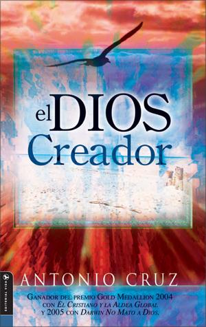 El Dios Creador
