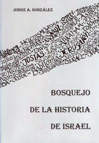 Bosquejo de la historia de Israel