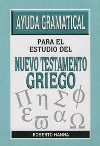 Ayuda gramatical para el estudio del Nuevo Testamento griego