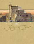 Explorer's Bible Study on the Judges and Kings of Israel