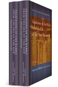 Traditions of the Rabbis from the Era of the New Testament (2 vols.)