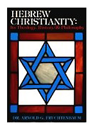 Hebrew Christianity: Its Theology, History and Philosophy