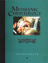 Messianic Christology