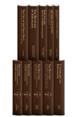 Archaeological and Theological Studies of Jerusalem (10 vols.)