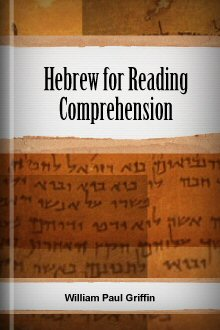 Hebrew for Reading Comprehension