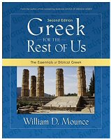 Greek for the Rest of Us, 2nd ed.