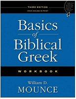 Basics of Biblical Hebrew Workbook | Logos Bible Software