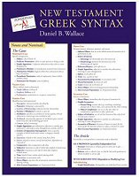 New Testament Greek Syntax Reference