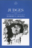 The Anchor Yale Bible: Judges