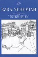 The Anchor Yale Bible: Ezra, Nehemiah