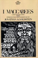 The Anchor Yale Bible: I Maccabees