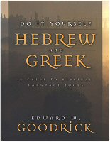 Do It Yourself Hebrew and Greek
