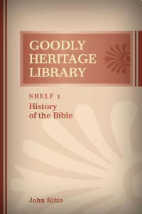 An Illustrated History of the Holy Bible