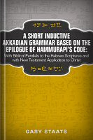 A Short Inductive Akkadian Grammar based on the Epilogue of Hammurabi's Code