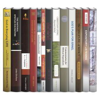 Kress Biblical Studies Collection (13 vols.)