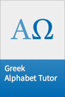 Greek Alphabet Tutor | Bible Study at its best - Logos Bible Software