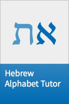 Hebrew Alphabet Tutor