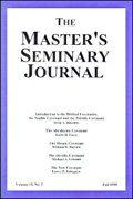 Master's Seminary Journal (18 vols.)