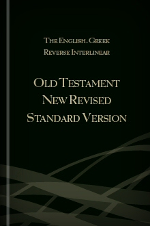 The English-Hebrew Reverse Interlinear Old Testament New Revised Standard Version