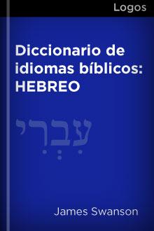 Diccionario de idiomas bíblicos - hebreo