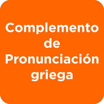 Complemento de Pronunciación griega