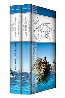 BJU New Testament Greek Set (2 vols.)