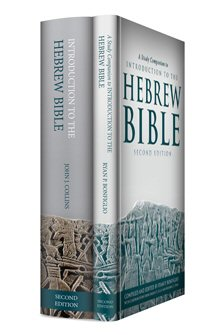 Introduction to the Hebrew Bible Collection (2 vols.)