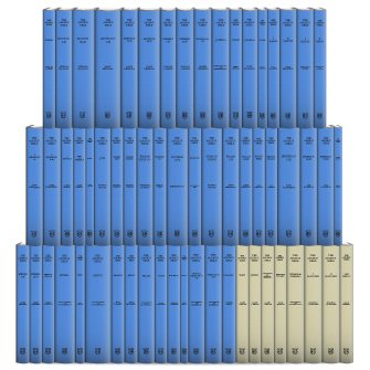 Anchor Yale Bible Old Testament (AYB) (61 vols.)