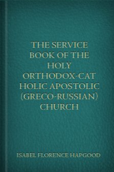 Service Book of the Holy Orthodox