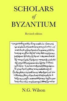 Scholars of Byzantium