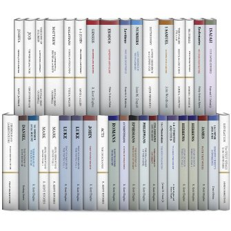 Preaching the Word Commentary Series (37 vols.)