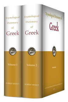 Etymological Dictionary of Greek (2 vols.)