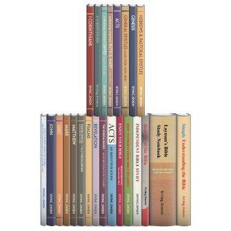 Irving L. Jensen Collection (24 vols.)