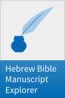 Hebrew Bible Manuscript Explorer