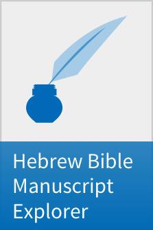 The Hebrew Bible Manuscript Explorer