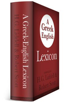 Liddell-Scott Greek-English Lexicon, Eighth Edition