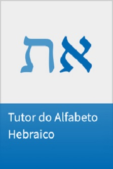 Tutor do Alfabeto Hebraico