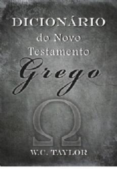 Dicionário do Novo Testamento Grego