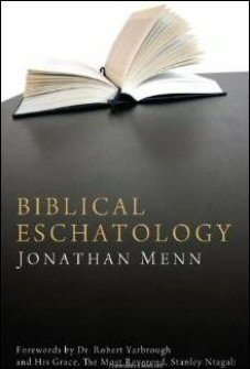 Biblical Eschatology