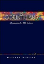 Wesleyan Bible Commentary: 1 & 2 Corinthians