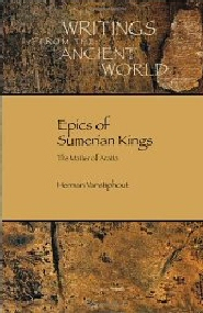 Epics of Sumerian Kings: The Matter of Aratta
