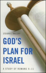 God's Plan for Israel