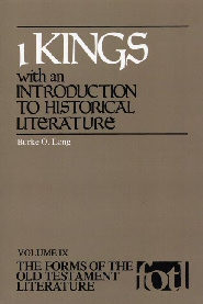 Forms of the Old Testament Literature Series: 1 Kings, with an Introduction to Historical Literature (FOTL)