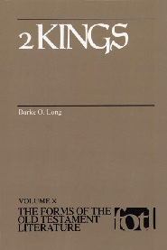 Forms of the Old Testament Literature Series: 2 Kings (FOTL)