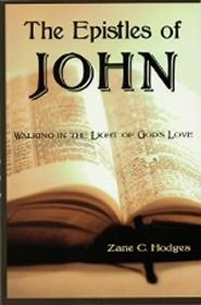 The Epistles of John: Walking in the Light of God's Love