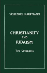 Christianity and Judaism: Two Covenants