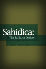 Sahidica: The Sahidic Lexicon