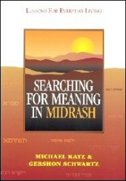 Searching for Meaning in Midrash