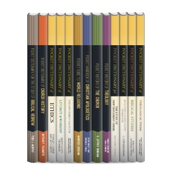 IVP Pocket Reference Series (13 vols.)